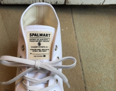 SPALWART / Special 1956 mid