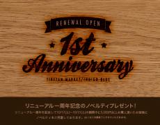 1st Anniversary / 入荷状況