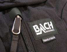 BACH / TRAVELSTAR / BIKE 2B / SHIELD