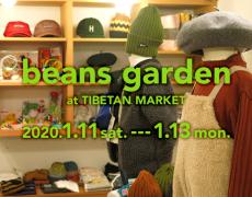 beans garden at TIBETAN MARKET