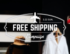 FREE SHIPPING CANPAIGN