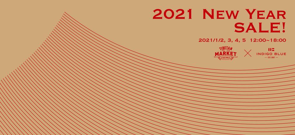 2101年始