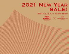 2021 NEW YEAR SALE