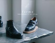 forme Order Exhibition